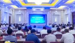 省经贸交流代表团继续在江苏学习考察 景俊海出席江苏省知名企业家座谈会和吉林旅游主题推介会