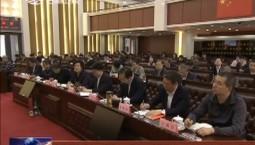 省人大常委会党组理论学习中心组召开第三次集体(扩大)学习会