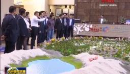 景俊海到长白山保护开发区调研时强调 坚持绿色发展保护生态环境 发挥资源优势繁荣旅游经济