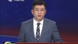 巴音朝鲁会见浙江省海港委和宁波舟山港集团客人
