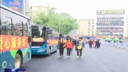 """吉林省采取有效措施 努力实现""""平安高考""""目标"""