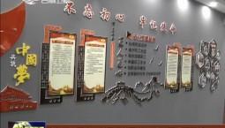 【新时代传习所】敦化市总工会:传承与传习结合,线上和线下同步