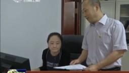 """省金融办:为中小企业""""积蓄""""融资""""活水"""""""