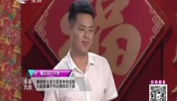 全城热恋 2号嵇云东 :我想摸你的头发只是简单的试探 心起波澜才可以继续往下谈