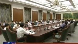 省政府与南京联创科技集团举行工作座谈会