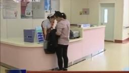吉林市推进预约诊疗服务 方便百姓就医