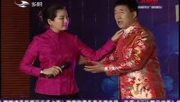 二人转总动员_正戏:《西施与范蠡》(闫淑萍 佟长江)