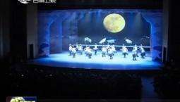 吉林省首届艺术节6月6日开幕