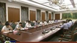 省政府与紫光公司举行工作座谈会