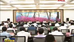 全省市县两级人大常委会主任座谈会召开