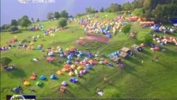 长白县:依托自然资源禀赋 多元推动全域旅游