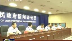 全省交通安全大整治活动查处各类交通违法行为34.8万余起