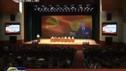 郑德荣先进事迹报告会在长春通化举行