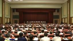 巴音朝鲁在全省网络安全和信息化工作会议上强调 深入贯彻习近平网络强国战略思想 不断开创新时代吉林网信工作新局面