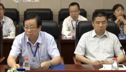 中国编辑学会在长春召开2018年中期学习工作座谈会