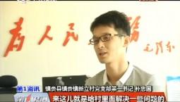 朴忠国:我为新立新香瓜代言