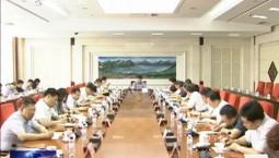 (金振吉)省人大常委会党组理论学习中心组召开第四次集体(扩大)学习会