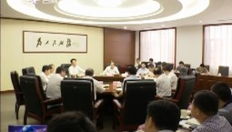 景俊海在省政府驻外办事处主任座谈会上强调 主动融入新时代有思路有担当有作为 立足职能转变充分发挥桥梁纽带作用
