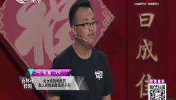 3号杨斌:处女座的精致男 黏人的姑娘跟我把手牵