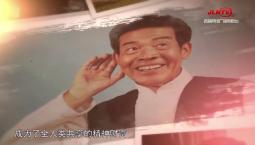 非剧情类36《花儿王朱仲禄第二集》