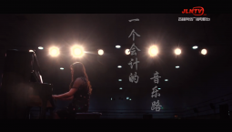 【吉人吉相】韩洋——一个会计的音乐路