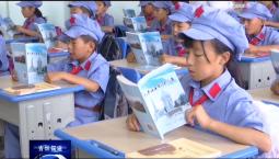 """吉林报道 敦化市""""一校一品""""助力特色办学显成效"""