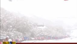 长白山景区:国庆假期瑞雪迎客