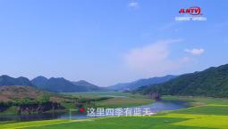 """""""美好吉林 精彩瞬间""""系列微视频丨最美吉林蓝"""