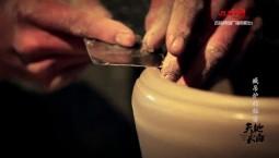 【微记录】一座古旧缸窑承载的百年窑烧秘密