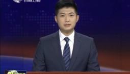 巴音朝鲁 景俊海会见万科集团董事会名誉主席王石