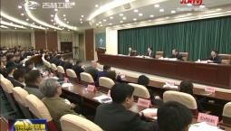 景俊海在全省金融工作推进会议上强调 发挥金融活水滋润浇灌作用 加快培育新的实体经济增长点