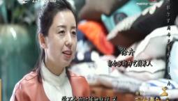 第1报道|【寻找吉林青年工匠】郭尔罗斯布艺传承人——徐卉