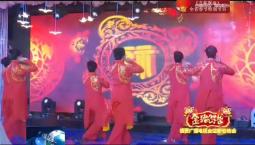 吉林报道|春节特别节目《镇赉春晚》下_2019-03-07