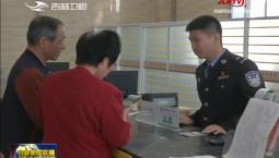 吉林省19项户籍业务告别纸质材料