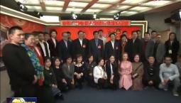 吉林新闻联播_2019-03-04