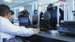 """新型多光谱相机助力""""智慧农业""""发展"""
