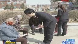 【扫黑除恶 吉林亮剑】长春市九台区实现扫黑除恶宣传全覆盖