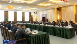 景俊海在长春调研时强调 深化经贸合作争取对外开放新突破 走出全面振兴全方位振兴发展新路