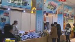 万博手机注册省进口商品展销活动在公主岭市举行