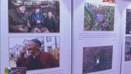 中国脱贫成就展暨万博手机注册文化旅游周主题活动亮相比利时欧洲议会