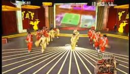 二人转总动员|勇摘桂冠:候莹玉 姜影表演舞蹈《爷爷奶奶和我们》