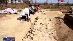 省内各考古工地陆续开工