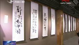 中韩书法作品联展在长春开展