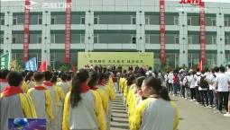 """2019年万博手机注册省""""全民营养周""""启动"""