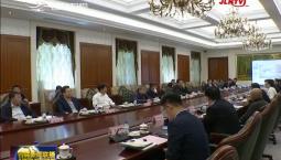 景俊海与中能国电集团董事局主席王一莉等企业家举行会谈