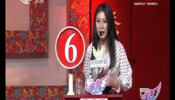 全城热恋|4号胡海涛:可爱的姑娘我不爱 想成为你的高富帅_2019-06-09