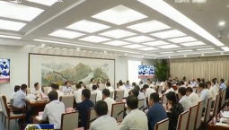 景俊海在省政府重点工作交流会上强调 精确聚焦 精细施工 精准发力 稳定经济增长推动高质量发展