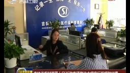 吉林省农村贫困人口25种专项救治大病实行按病种付费