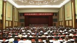 中共吉林省委十一届五次全体会议召开
