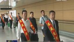 吉林省第六批援藏干部人才载誉归来